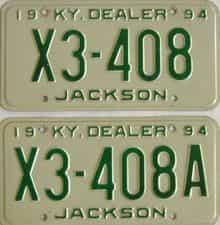 1994 KY (Dealer)