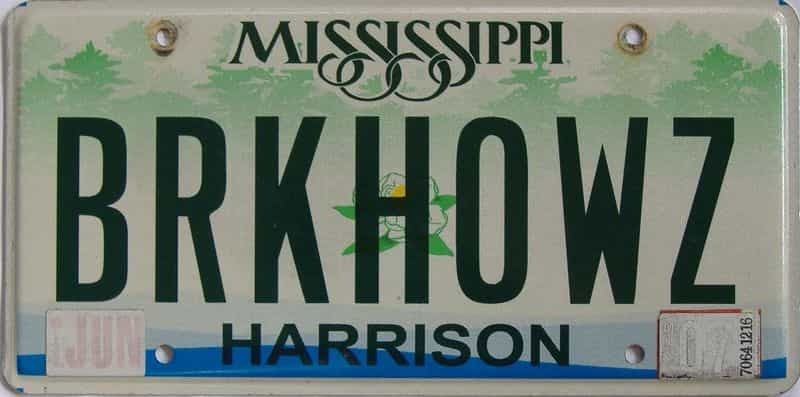 2007 Mississippi (Vanity) license plate for sale