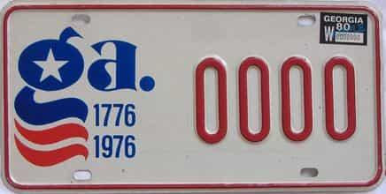 1980 GA (Sample)