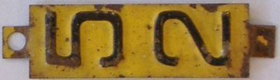 1952 Wisconsin license plate for sale
