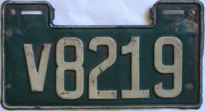 1931 Georgia (Single) license plate for sale