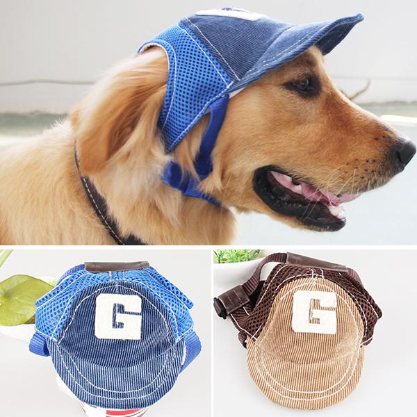 Pet Baseball Cap