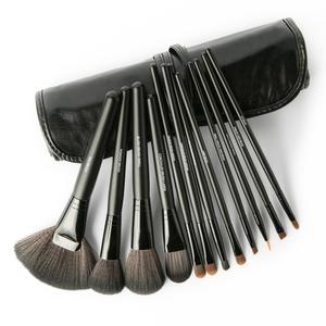 All Dolled Up 12-Piece Professional Makeup Brush Collection