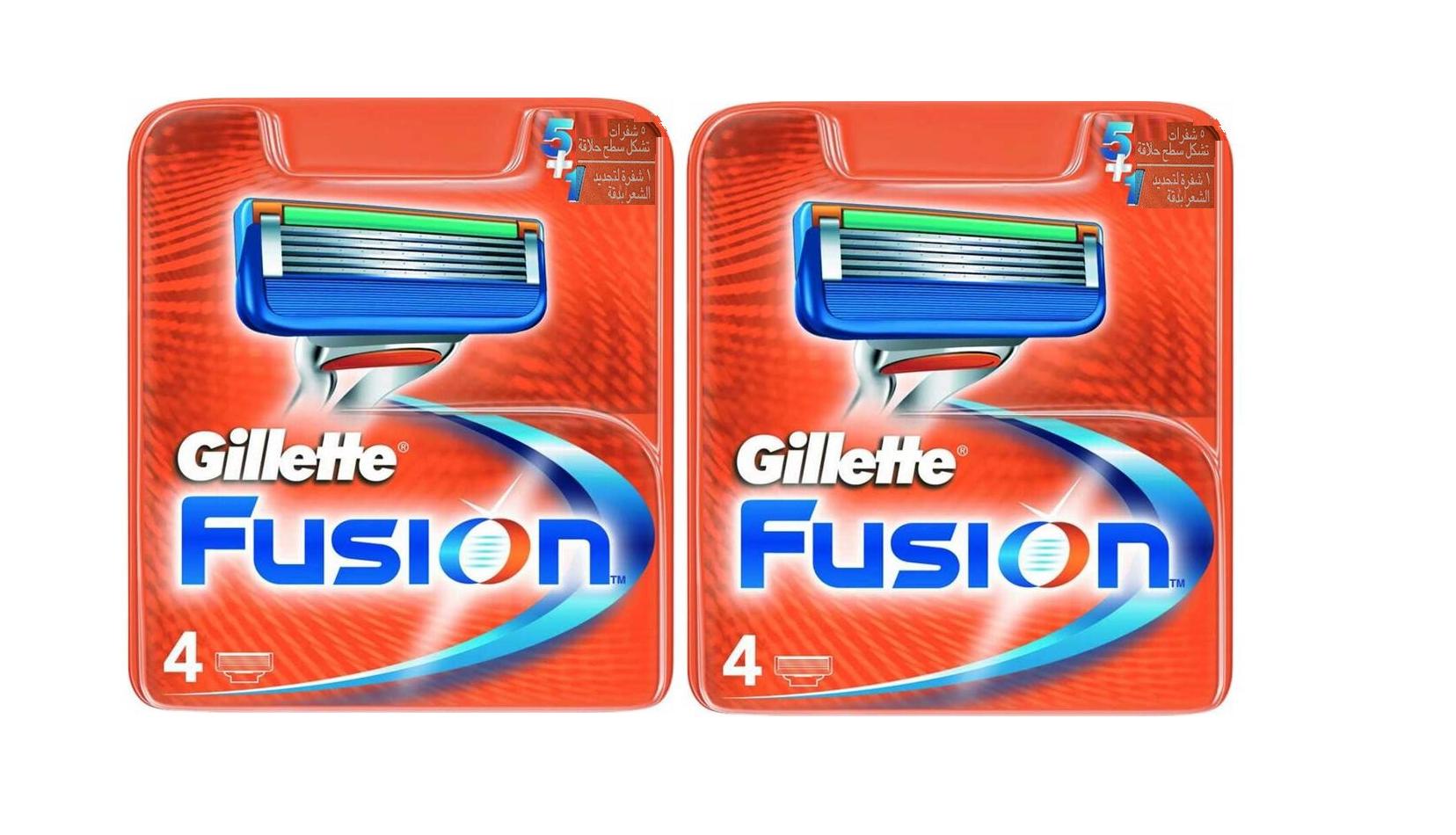 8-Pack Gillette Fusion Refill Blade Cartridges 2f516796b5b1