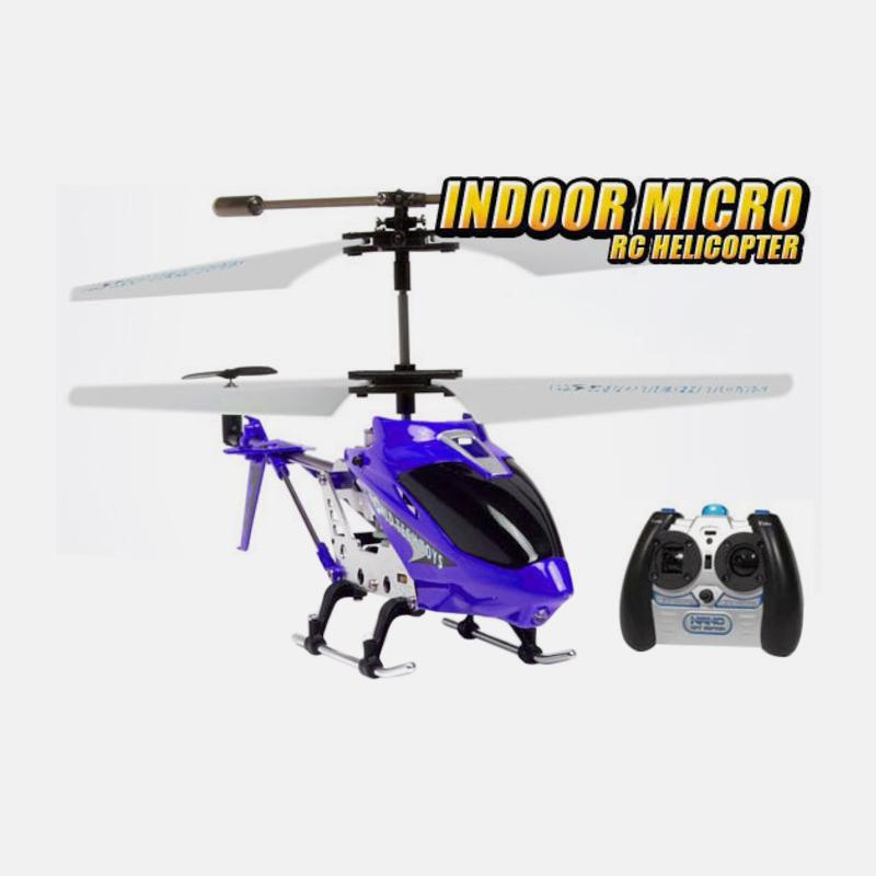 Phantom Electric Supercharger Amazon: 3.5ch Gyro Phantom IR Helicopter