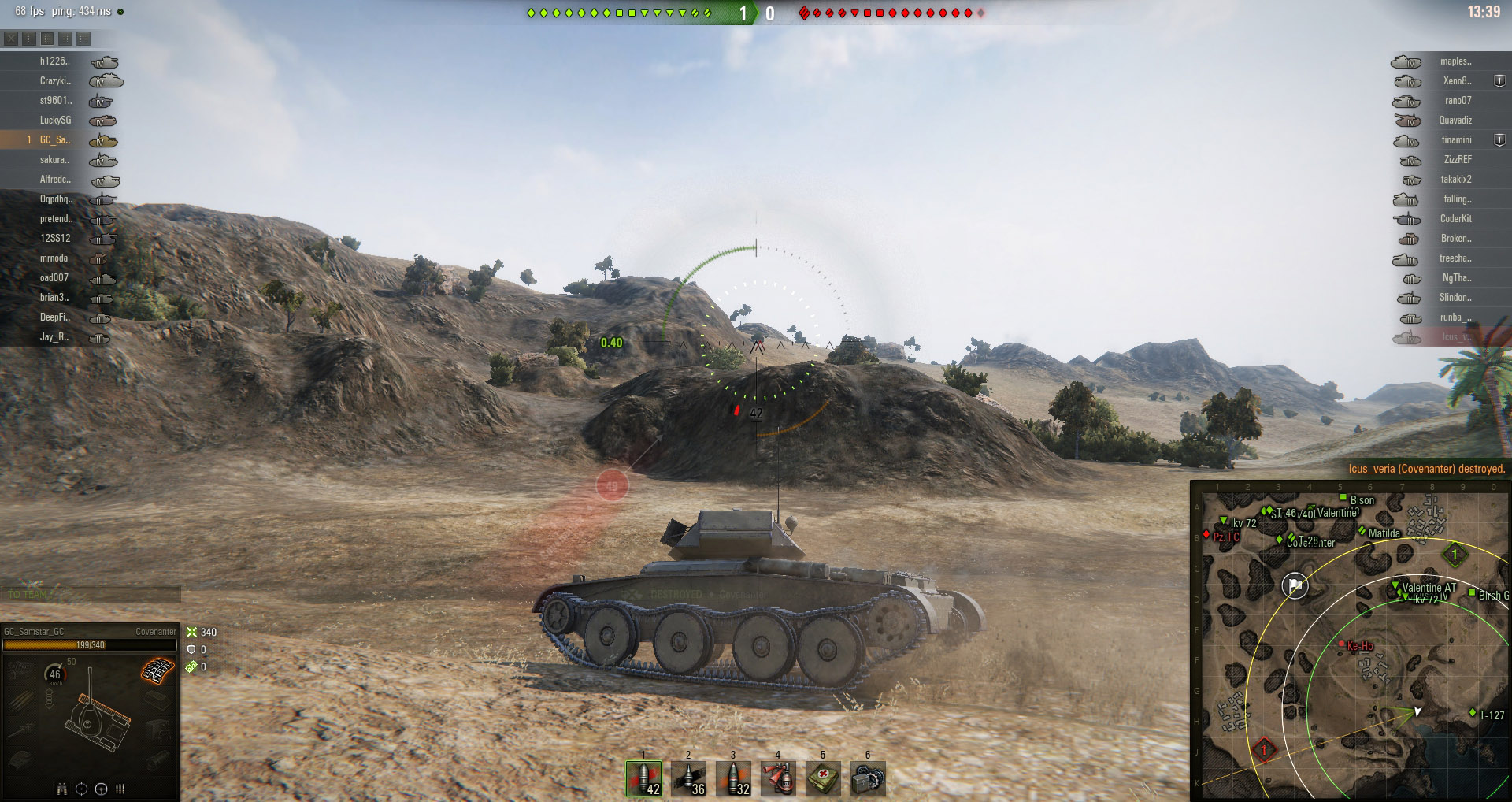 Thankfully, the in-game Covenanter doesn't have the same aversion to desert combat as its real-world equivalent.
