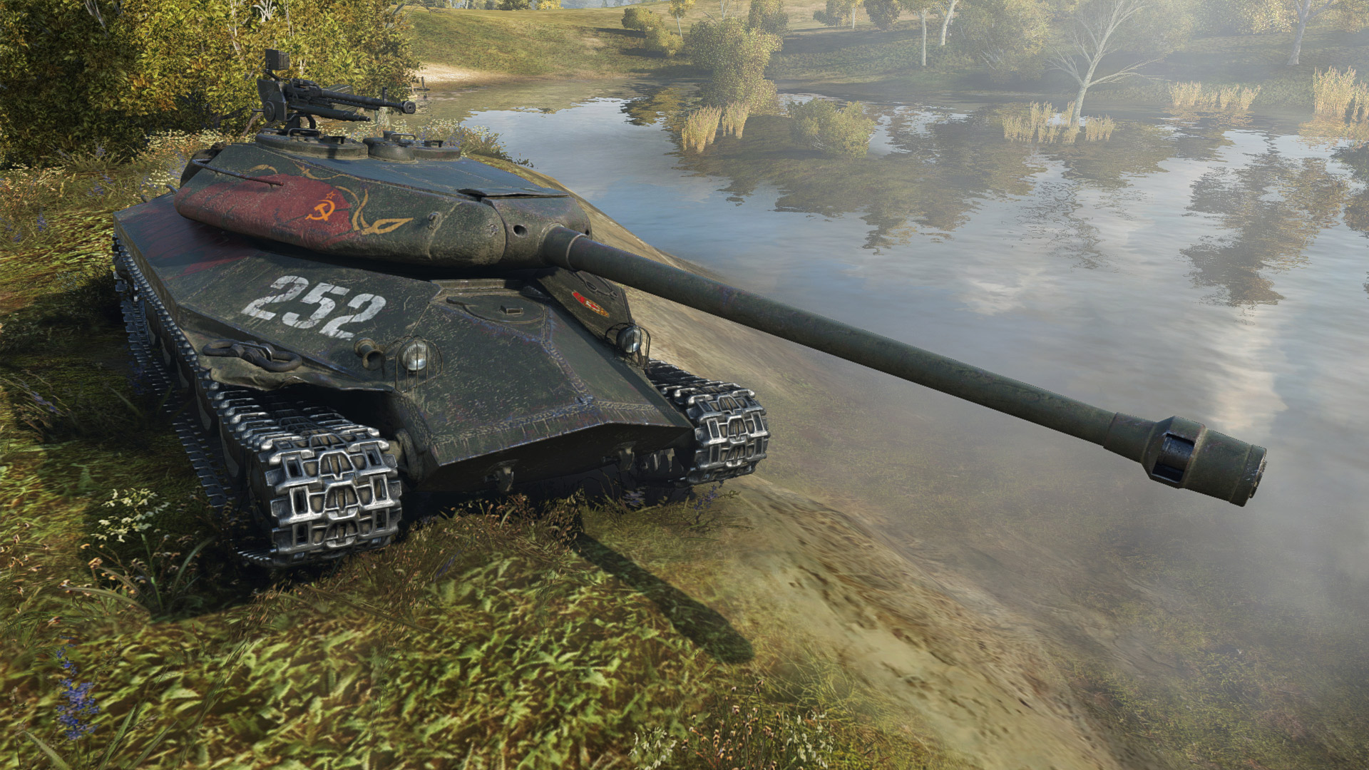 The Object 252U Defender has an extremely powerful gun, so try to avoid getting shot - obviously! When it does shoot, use its lengthy reload times to relocate or get in your own shots.