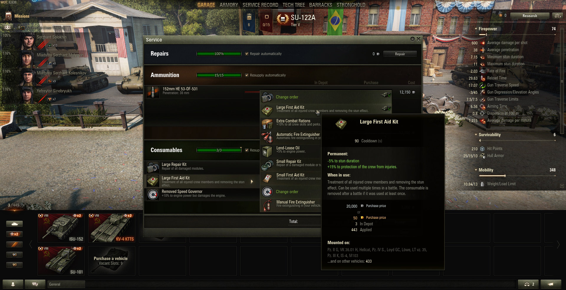 Selecting what consumable to purchase is the first step in learning how to use Consumables in World of Tanks.