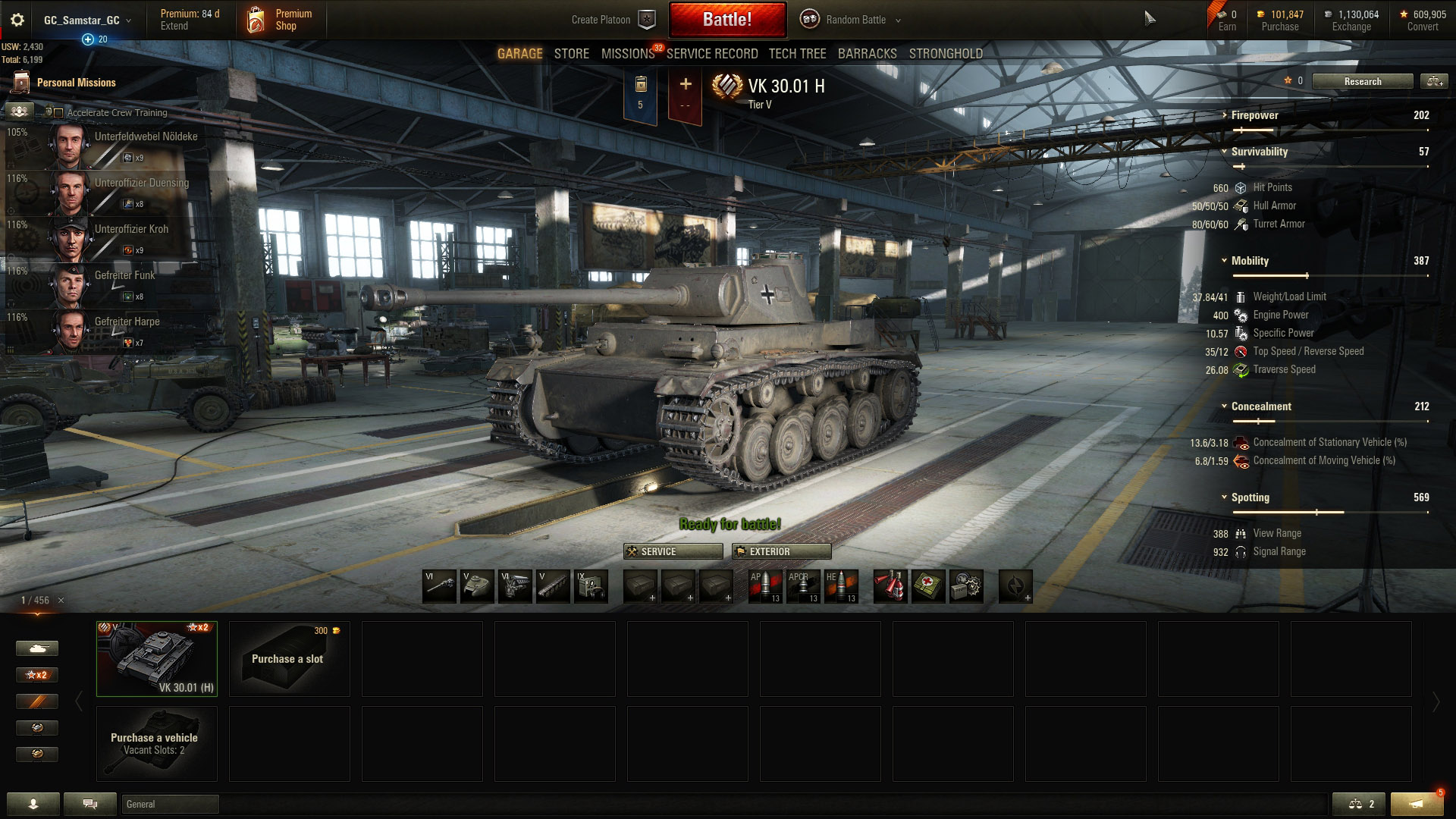 world of tanks essay Reducing wot related stress/salt/rage [my experience – warning: essay] -  posted in general discussion: my experience: spoiler howdy,.