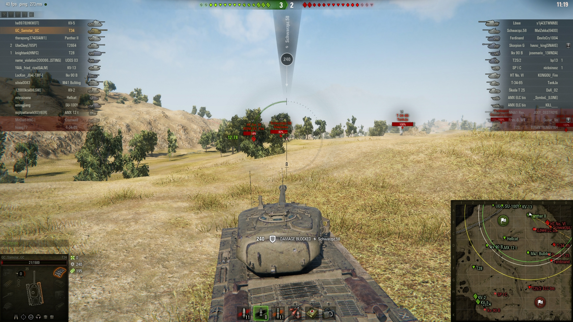 By only exposing a thick and well-rounded turret, you can force enemies to shoot it, resulting in numerous bounced shells.