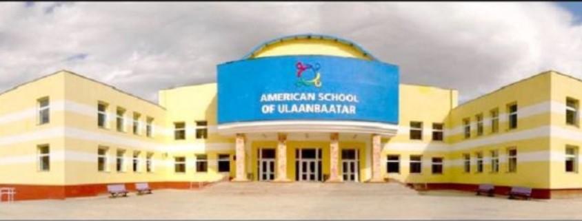 Job Post Banner Secondary Health/Physical Education Teacher