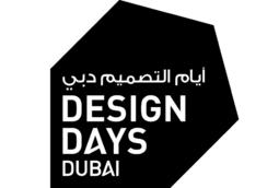 أيام دبي للتصميم - لسنة ٢٠١٦ |  Design Days Dubai - 2016 Edition