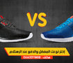 Shoes ads Design