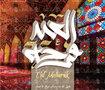 Eid Greeting Card بطاقة معايدة العيد