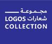 Logos Collection - مجموعة شعارات