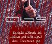 ABS Creative