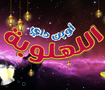 Facebook Cover I Ellahloba