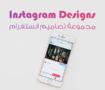مجموعة تصاميم انستغرام للشيخين منصور السالمي وسلطان الدغيلبي