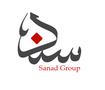 Sanad Group Branding