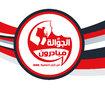 شعار قسم الجوالة للكشافة التونسية