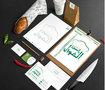 مطعم ياسين الفوال..... Yaseen Al Faowaal Restaurant