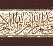 انما يعمر مساجد الله من آمن بالله واليوم الآخر