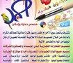أحمد العربى أعمل مصمم جرافيك 2D محاسب تكليف اخصائى تسويق..لدى المطابع