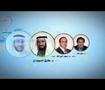 اعلان مؤتمر صناعة الإبداع الخليجي