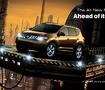 Nissan / Murano Futuristic Concept