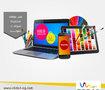 تصميم مواقع وبرامج للشركات وتصميم وتطبيقات الجوال والايفون