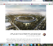 shahadat.eb2a.com
