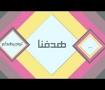 Echo Creative Intro