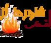 تصميم داخلي وشعار ولافتة مطعم أزكا