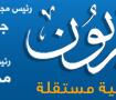 موقع جريدة المصريون | almesryoon.com