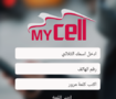 My Cell | Manage your Account