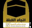 تصميم ملصق اتجاه القبلة لفندق منافع الذهبية