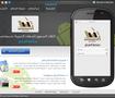 تصميم موقع لتطبيق اندرويد