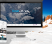 1 - web design