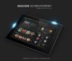 iPad App - Soccer ScoreKeeper