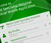 التطبيق الرسمي لمستشفى سعد التخصصي بالخبر - السعودية