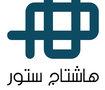 شعار هاشتاج ستور | hashtag store logo