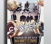 اعلان لحفل موسيقي - Concert poster