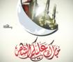 رمضان كريم - Ramdan Karem