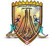 شعار عن الرياضة المدرسية