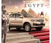 تويوتا مصر