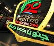 T20 World Cup title (Junoon Ki Jang)
