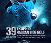 Golf trophy 2011