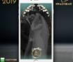 فلاتر زواج 2019