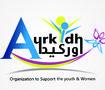 منظمة اوركيدا لدعم الشباب والمراة