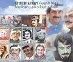 مسابقة الطابع البريدي للفنان عبدالحسين عبدالرضا رحمة الله